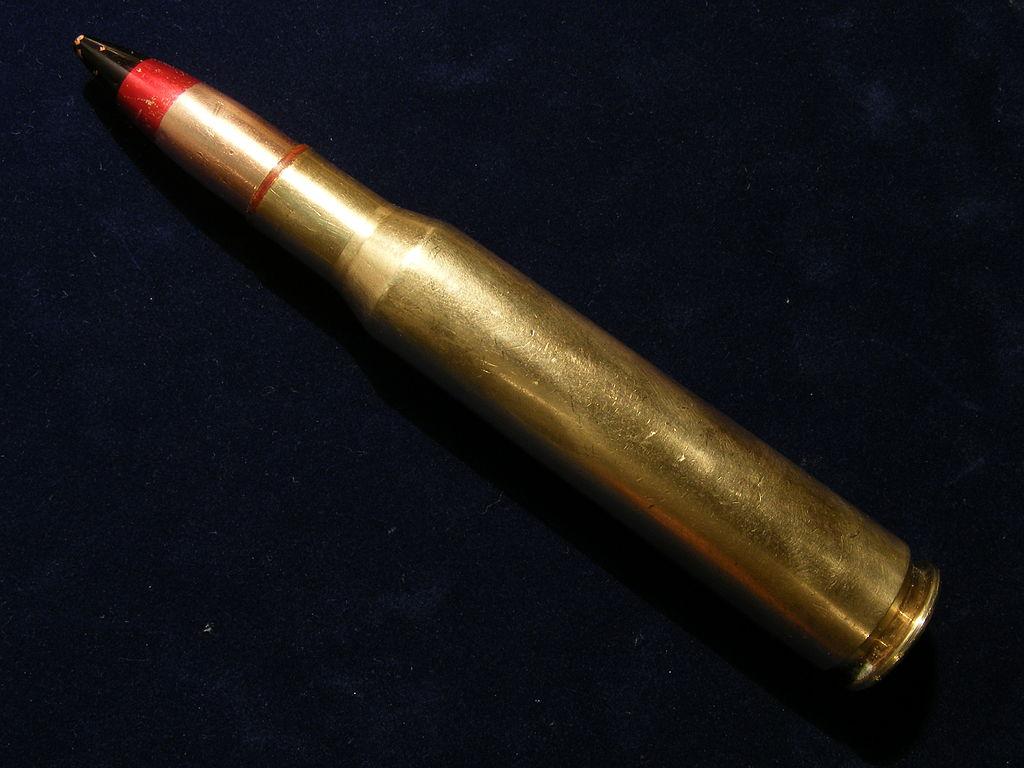 12.7x108mm cartridge